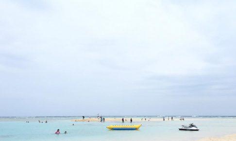 夏休み曇り空と百合ヶ浜