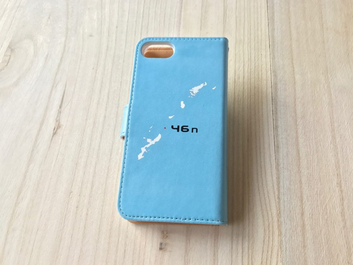 46nPhone-ivory