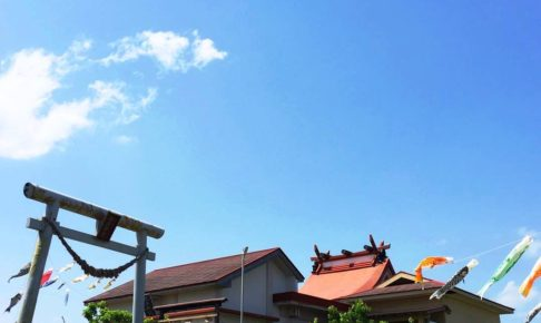 琴平神社にこいのぼり