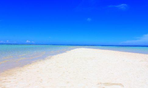 徐々に小さくなる百合ヶ浜