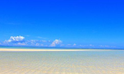 百合ヶ浜は素晴らしい