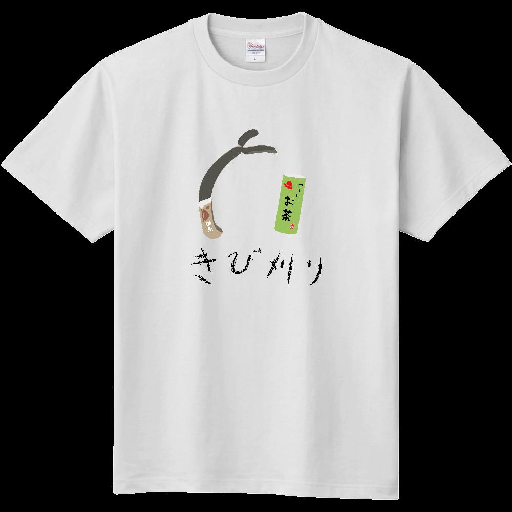 46n きび刈りTシャツ-アッシュ