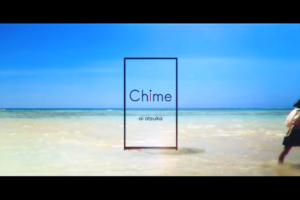 Chime-百合ヶ浜