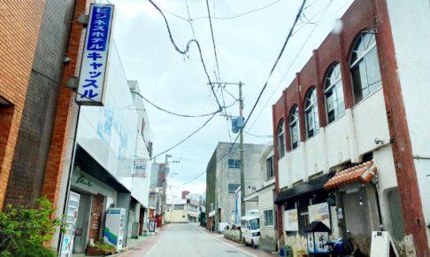 セントラルストリート